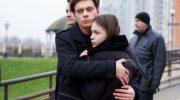 Елена Радевич и Артём Алексеев сыграют в «Честную игру» — новости кино — 2 декабря 2020