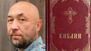 Тимур Бекмамбетов перескажет библейские сюжеты для смартфонов