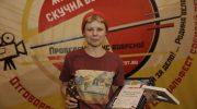 «Нос, или Заговор «не таких»» удостоен гран-при Суздальского фестиваля анимационного кино