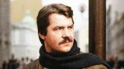 Исполнилось 70 лет со дня рождения Александра Фатюшина