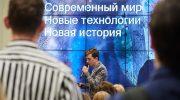 Дмитрий Глуховский выступит на фестивале Telling Stories