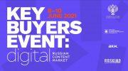 На Key Buyers Event обсудят привлекательность Москвы для съёмок и перспективы российских актёров за рубежом — новости кино — 2 июня 2021