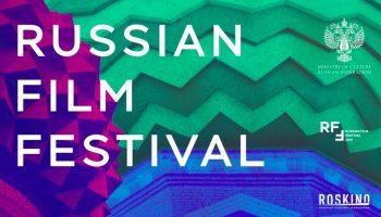 Фильмы «Серебряные коньки», «Пальма» и «Спутник» покажут в странах Южной Америки и Азии