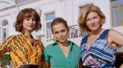 Анна Ардова, Маруся Климова и Анна Хилькевич начнут погоню «За счастьем»