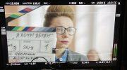 Екатерина Гусева приступила к съемкам в комедии «Я хочу! Я буду!» — новости кино — 1 июля 2021