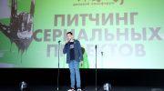 Объявлены участники питчинга сериальных проектов «Кинотавра»