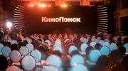 «Орел и решка» с Александрой Бортич и нечисть в Чертанове: КиноПоиск представил премьеры сезона — новости кино — 1 октября 2021